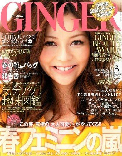 ginger1203.jpg