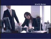 shinohara_orix_02.jpeg
