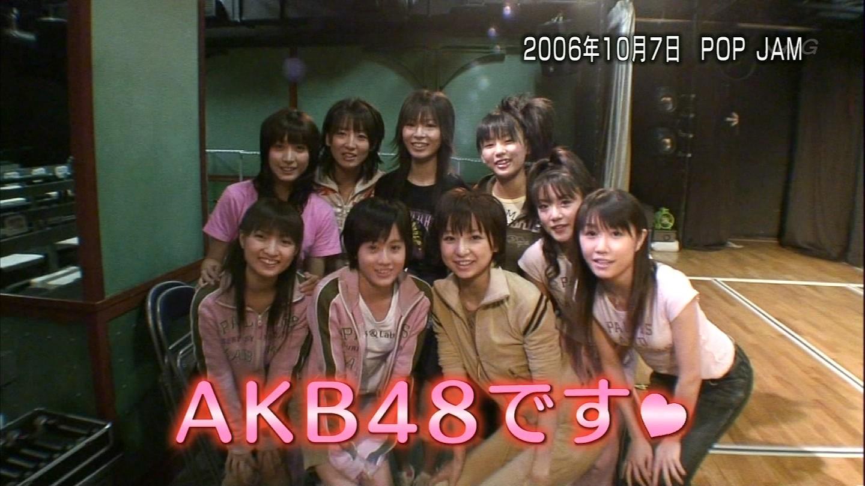 2006AKB.jpg