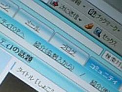 syokotan_sex_3.jpg