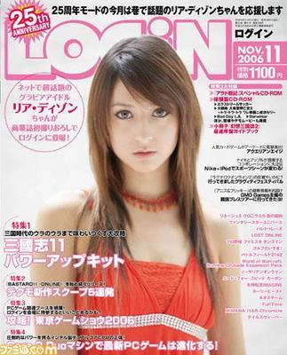 login0611ld_a.jpe