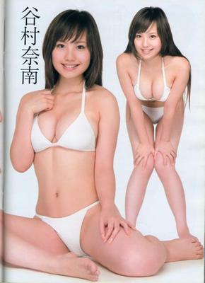 nanami_1.jpg