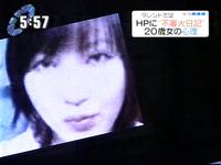 kumaeri_tv_a.jpe