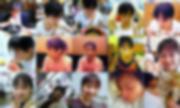 syanyo_ryuusyutu.jpe