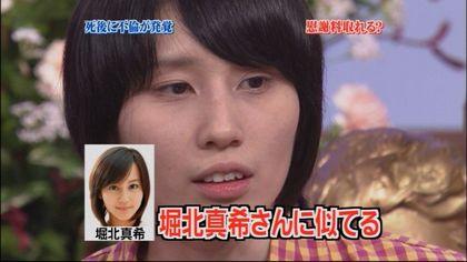 haruka_1.jpe